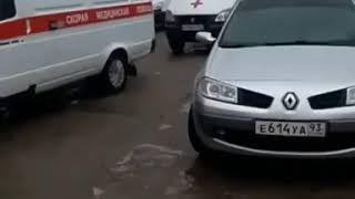 Очередь из скорых в БСМП 2 7.3.2018 Ростов-на-Дону Главный