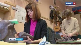 В Брянском театре кукол готовится премьера