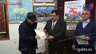 В Дербенте открылась выставка «Радужная весна»