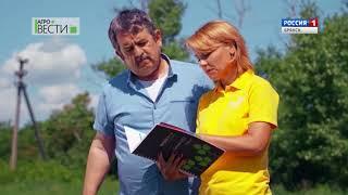 """Агровести"" (эфир 21.07.2018)"