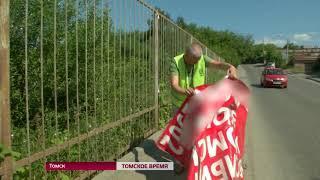 В Томске начали сносить щиты, штендеры и прочие рекламные конструкции
