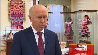 Визит Николая Меркушкина в Институт национальной культуры