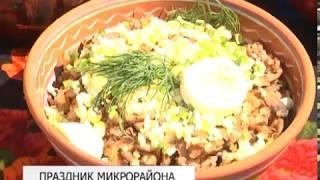 Фестиваль «Русская каша» стал ещё более масштабным