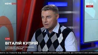 Куприй: в СБУ и НАБУ есть несколько дел против Порошенко, но им сейчас не дают ход 30.09.18