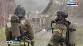 В Прикамье отметили День Гражданской обороны России