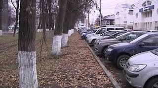 Новая парковка на улице Чайковского в Ярославле оказалась незаконной