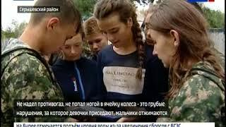 Амурские юнармейцы продемонстрировали навыки боевой подготовки