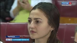 Вести Карачаево-Черкесия 04.04.2018
