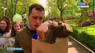 В Перми День эколога отметили шествием