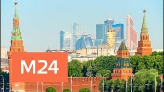 Жара до выходных. Тепло сменится дождями в конце недели - Москва 24
