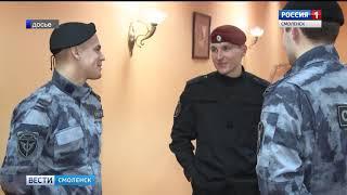 В Смоленске отметили День героев Отечества