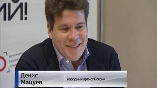 Вести Красноярск 14 сентября 2018