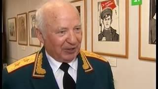 В Челябинске открылась выставка к 100-летию ВЛКСМ
