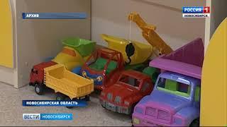 Миллиард рублей получит Новосибирская область на создание дополнительных ясельных мест в детсадах