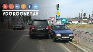 ДТП Мечтателей - Дружбы народов [24.07.2018] Усть-Илимск