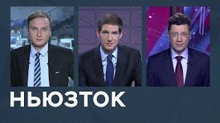Привлечение «миллионов людей» в Россию и празднование 100-летнего юбилея комсомола / Ньюзток RTVI