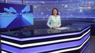 «Россия 24 - Карелия»
