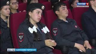 Вести Карачаево-Черкесия 06.04.2018