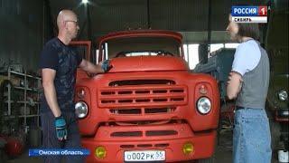 Омич модернизировал старый грузовик ЗИЛ в современный пикап