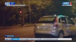 Появилось видео последствий ДТП с такси в Кемерове