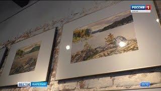Выставка Кронида Гоголева открылась в Сортавале