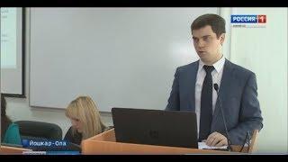 В УФАС по Марий Эл обсудили изменения в федеральных законах о госзакупках