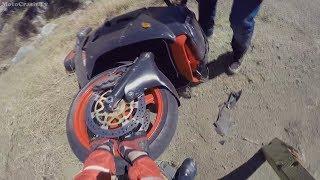 Аварии мотоциклистов. Подборка мото дтп.