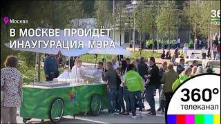 Сергей Собянин сегодня получит новое удостоверение мэра Москвы