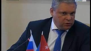 Посол Кубы