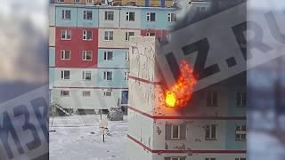 Сильный пожар произошел в жилом доме в Анадыре