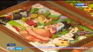 В Пензе назвали имена победителей конкурса рисунков «Ковчег сказок»