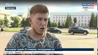 Жители Барнаула подписали петицию об истреблении комаров