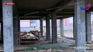 За 5 месяцев года в Дагестане построено более 300 тыс.кв. м жилья