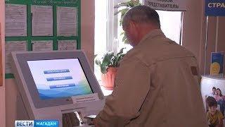 Более 6 миллионов рублей на оборудование для поликлиники