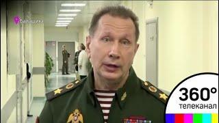 Главному военному клиническому госпиталю Росгвардии - 70 лет