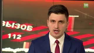"""На выезде из Набережных Челнов сгорело бывшее кафе """"Тарелка"""" - ТНВ"""