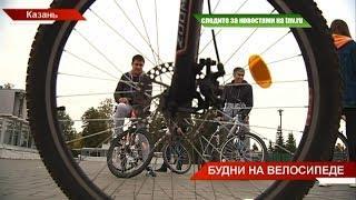 """На работу на велосипеде"": акция накануне всемирного дня без автомобиля | ТНВ"