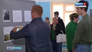 Эхо тоталитаризма: В музее «Пермь-36» открылась выставка Рудольфа Веденеева