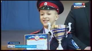 В Астрахани выбрали победителей традиционного конкурса знамённых групп и почетных караулов