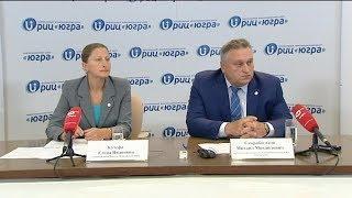 Брифинг РИЦ «Югра» на тему: «Развитие высокотехнологичной медицины в Югре»