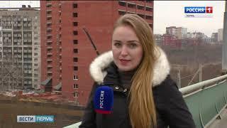 Долгостроев в Перми станет меньше