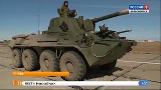 В Новосибирске прошла первая репетиция Парада Победы