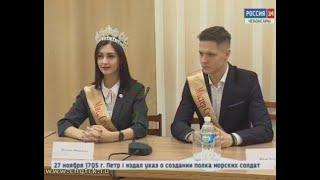 Чебоксары готовятся принять конкурс «Мисс и мистер Студенчество России»