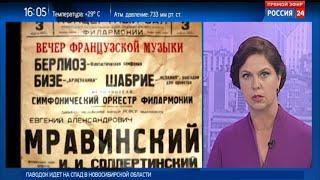 Пункт назначения – Сибирь: краткий экскурс в военную историю Новосибирска