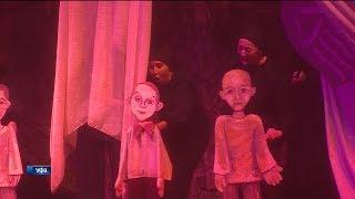 Башкирский театр кукол представил премьеру о творчестве Мустая Карима