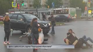 На Ленинградском проспекте столкнулись джип и мотоцикл