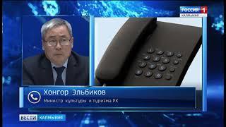 В Астраханской области проходят праздничные мероприятия