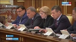 Правительство России выделило 400 миллионов рублей на помощь пострадавшим от паводка на Алтае