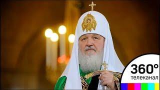 Патриарх Кирилл: Выбирая Президента - выбираем будущее