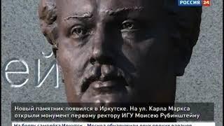 Выпуск «Вести-Иркутск» 31.10.2018 (22:00)